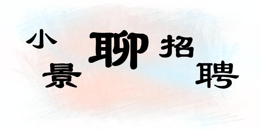 jingyihou