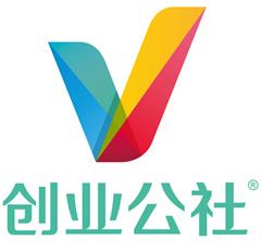 北京创业公社